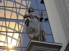 Верхорвный суд