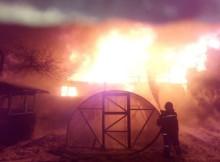 пожар_Конаково