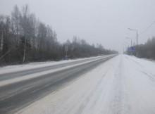зимная автодорога