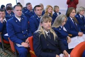 коллегия прокуратуры-2
