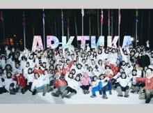 01-03-арктика
