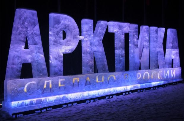 08-03-арктика1