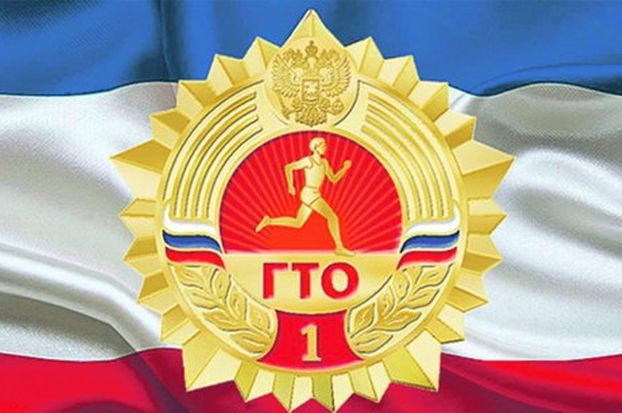 Омская область стала одним излидеров вгосударстве поГТО