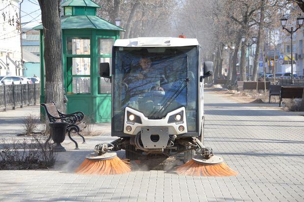 городской пылесос