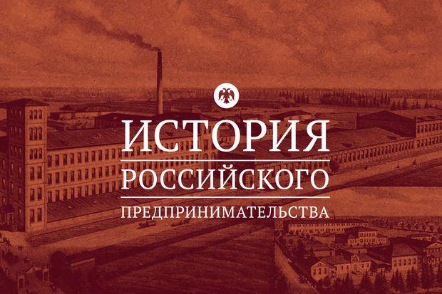 History_logo_5