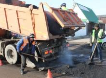 летний ремонт дорог