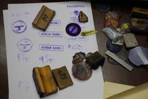 печати, переданные Виктору Илюхину