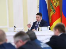 руденя_правительство