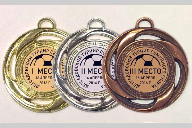 14-04-Медали детсадовского турнира