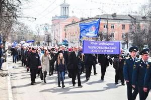 26-04-чернобыль2