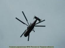 28-04-вертолет