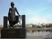 Памятник_Пушкину