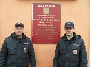 Сергей Зубанов и Алексей Иванов