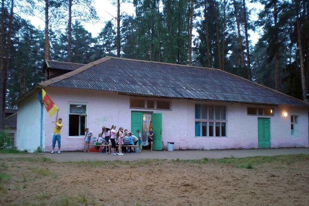 Лагерь Ромашка