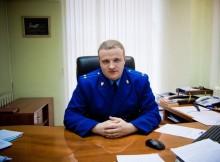 прокурор Линдт