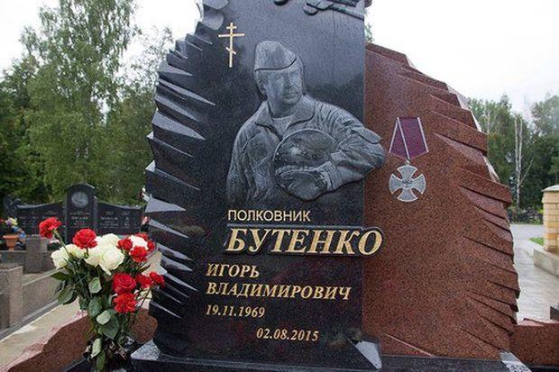 02-08-бутенко-памятник