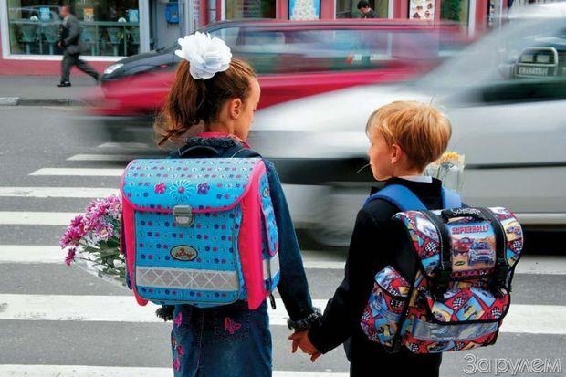 31-08-дети-дорога
