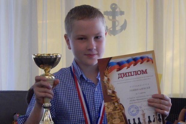 Алексей-Гешко