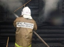 пожар-пеновский район