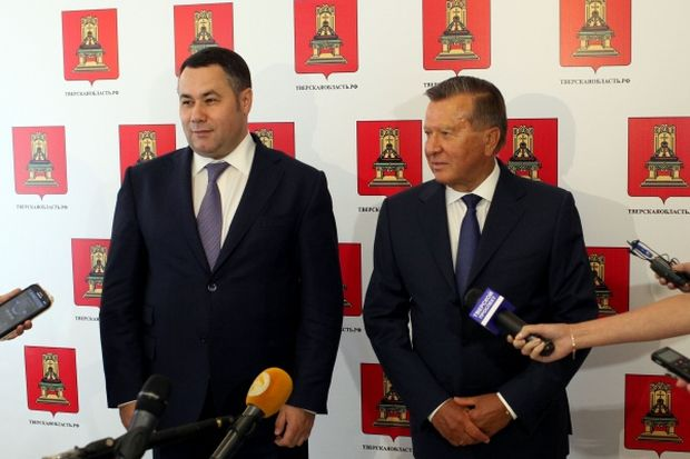 Виктор Зубков иИгорь Руденя провели совещание поразвитию газоснабжения Тверской области