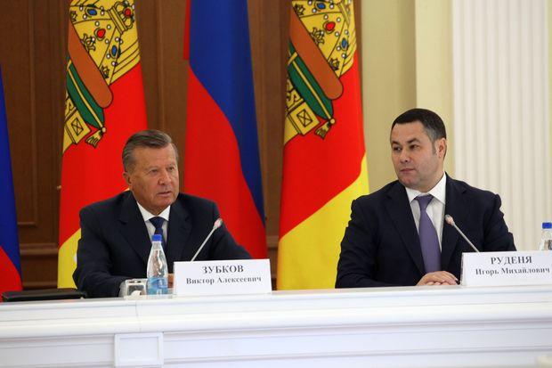 ВТвери обсудили реализацию программы газификации Тверской области