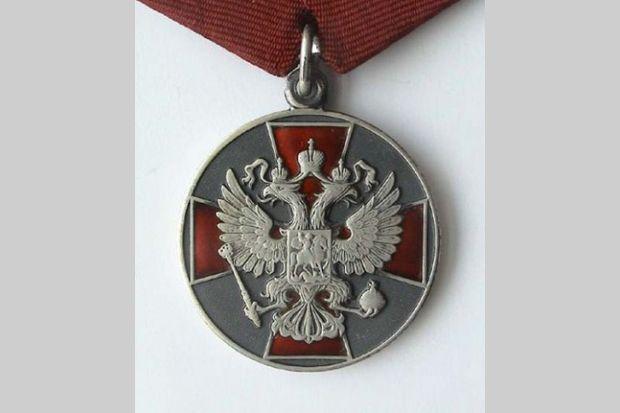 02-09-медаль