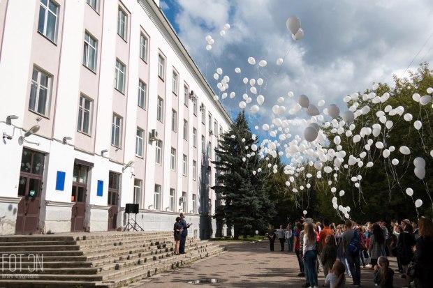 06-09-шары