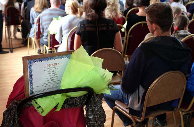 09-09-сертификаты1