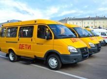 15-09-автобусы-дети
