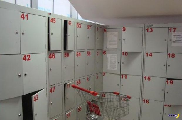 28-09-супермаркет