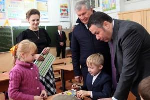 хотиловскаяч школа