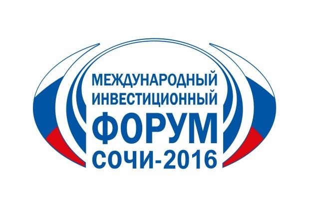 сочи-2016