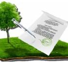 земля_собственность_документ