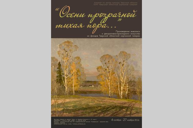 06-10-выставка