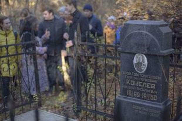 26-10-могила-кошелев