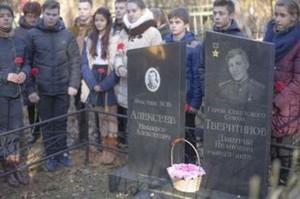 26-10-могила-тверитинов