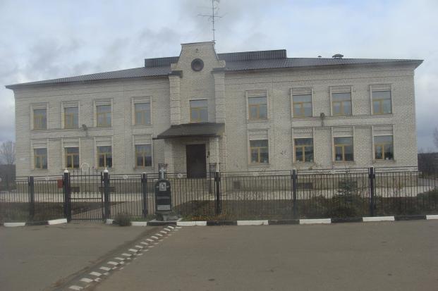 городенская гимназия