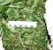марихуана-калязинский район