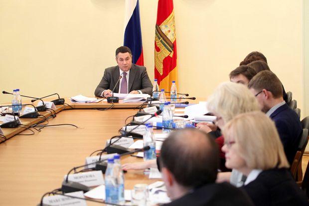 заседание_руденя