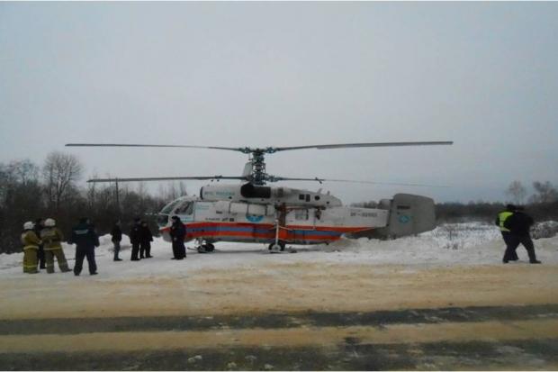 14-11-вертолет
