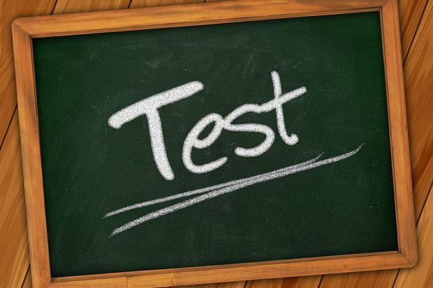 17-11-тест