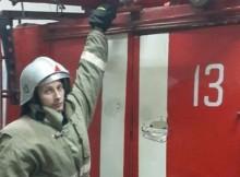 30-11-пожарный