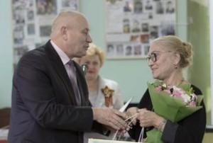 Александр Корзин и Наталья Конева