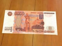 билет банка приколов
