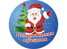 дед мороз_новый год