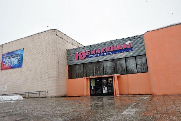 кинотеатр юбилейный_бежецк