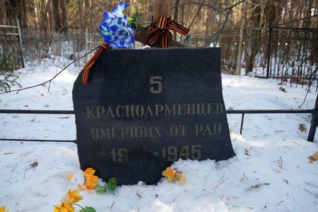 могила пяти красноармейцев