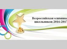 11-01-олимпиада