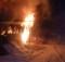 пожар-кувшиново-1