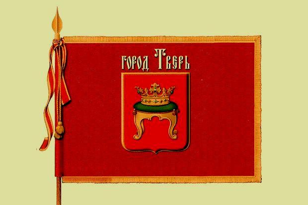 знамя твери